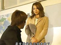 Japanese - Teacher And Student